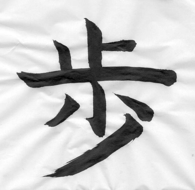 CHINESE_LANGUAGE_INTERPRETER_MUMBAI_Services