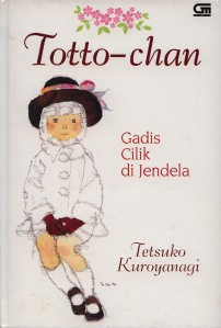 totto-chan1